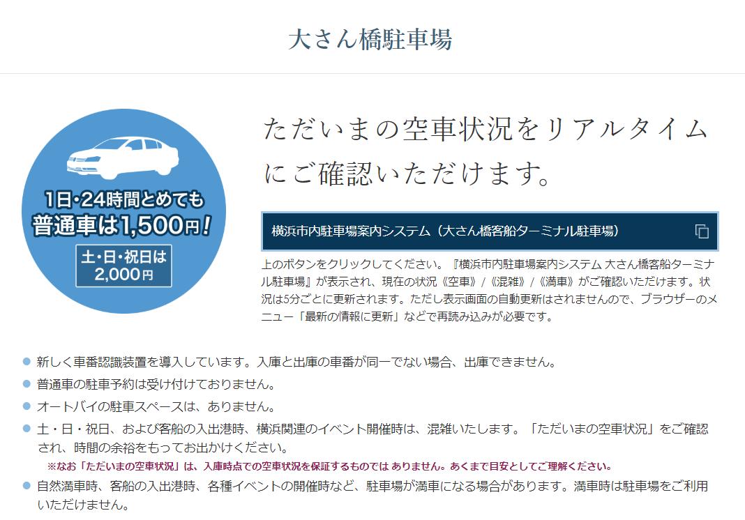 f:id:SeisoSakuya:20191015134014p:plain