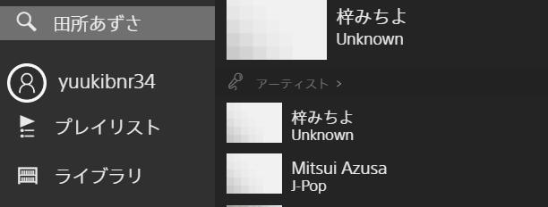 f:id:SeisoSakuya:20191026211438p:plain