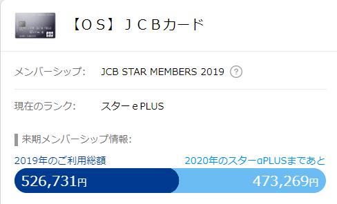 f:id:SeisoSakuya:20191028235951p:plain