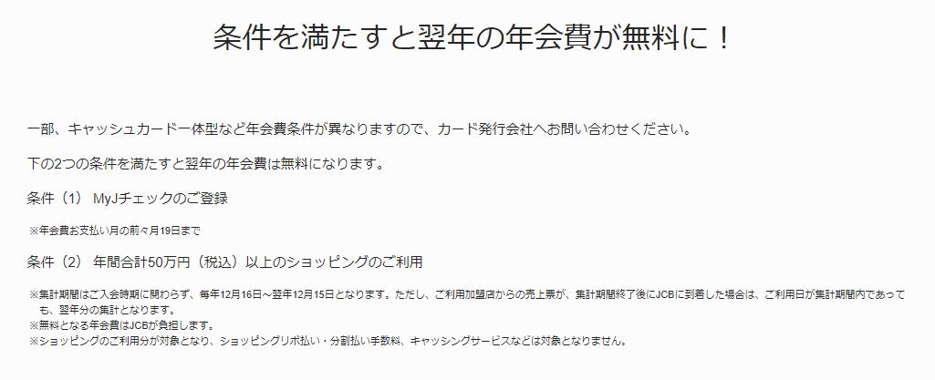 f:id:SeisoSakuya:20191029000453p:plain