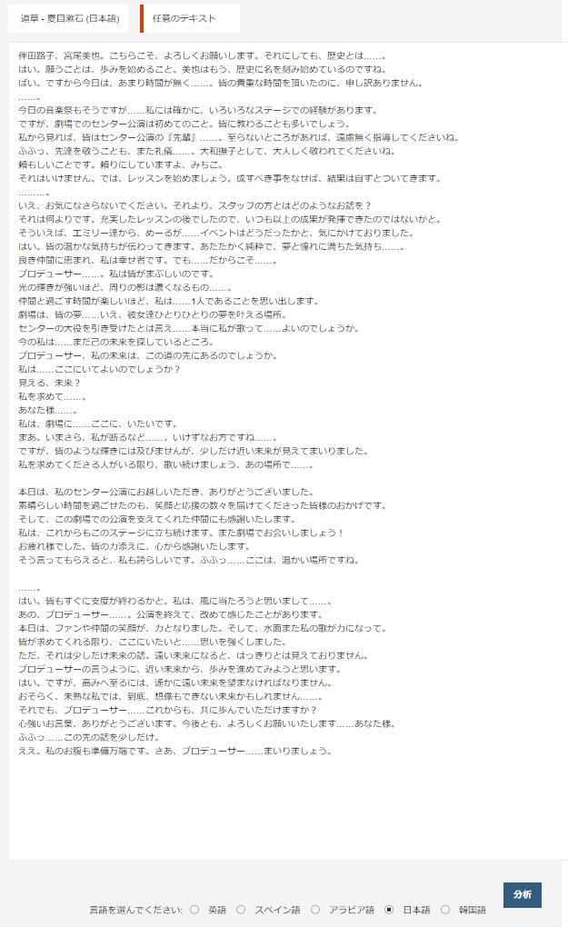 f:id:SeisoSakuya:20191030191158p:plain