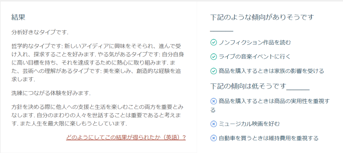 f:id:SeisoSakuya:20191030191311p:plain
