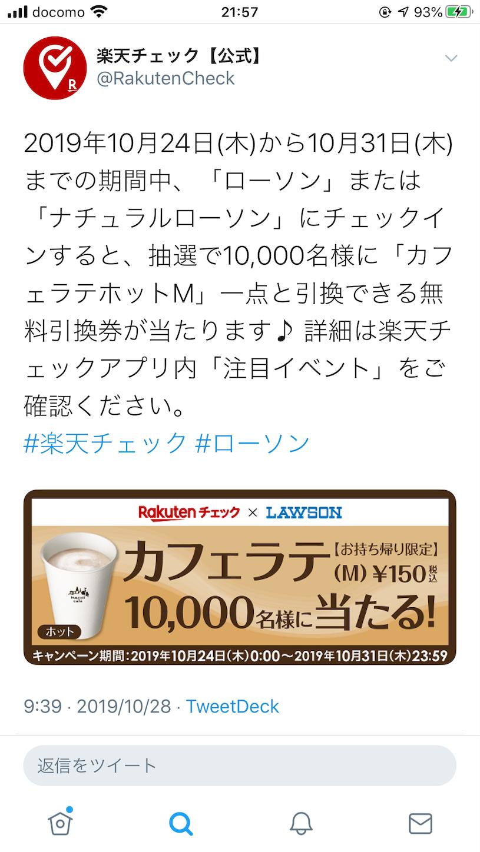 f:id:SeisoSakuya:20191031215816p:plain