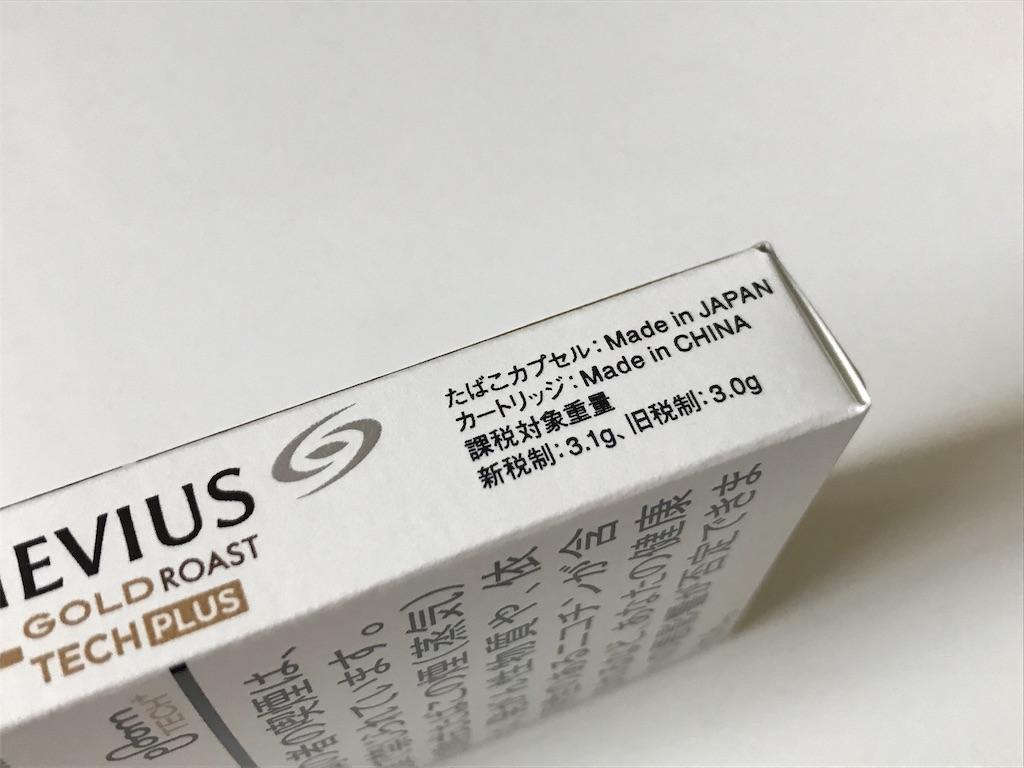 f:id:SeisoSakuya:20191101125201j:image
