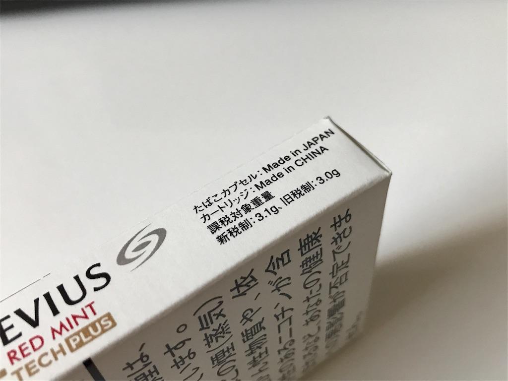 f:id:SeisoSakuya:20191101133751j:image