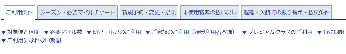 f:id:SeisoSakuya:20191105233509p:plain