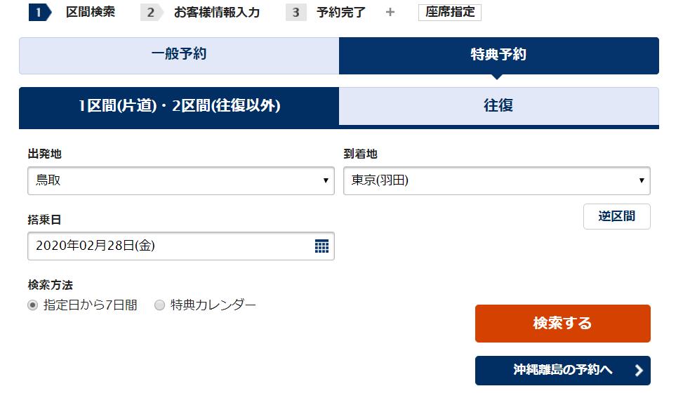 f:id:SeisoSakuya:20191105233717p:plain