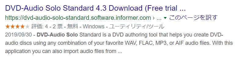 f:id:SeisoSakuya:20191115195457p:plain