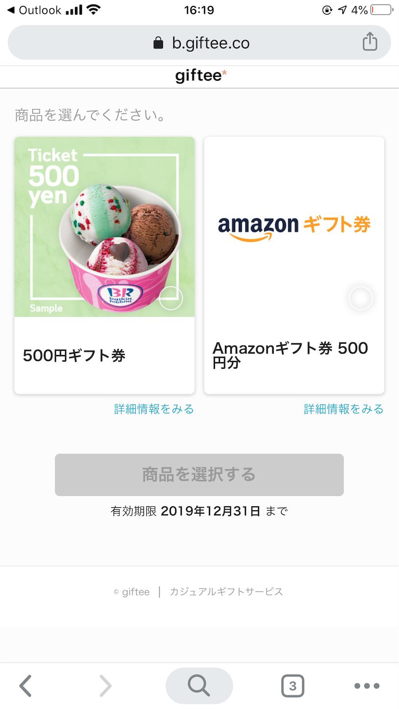 f:id:SeisoSakuya:20191115200036p:image