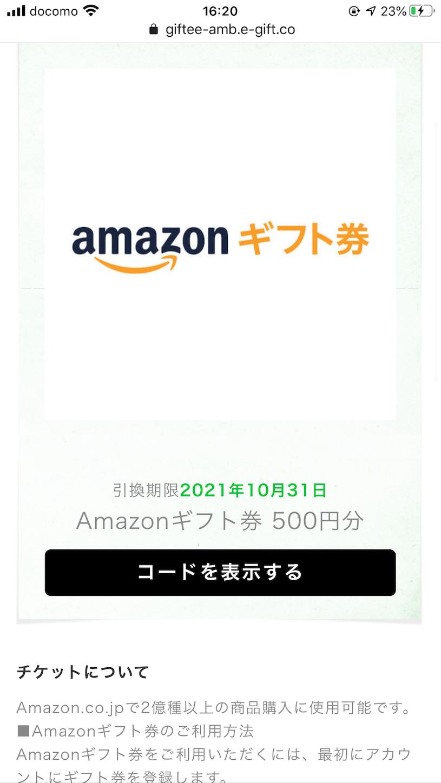 f:id:SeisoSakuya:20191115200041p:image