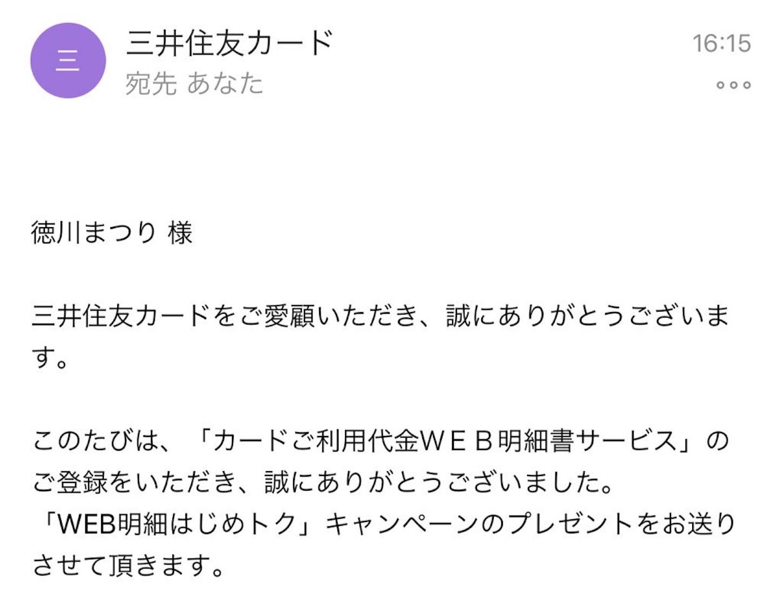 f:id:SeisoSakuya:20191115200049j:image