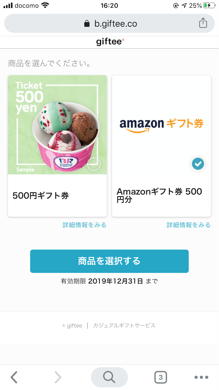 f:id:SeisoSakuya:20191115200059p:image