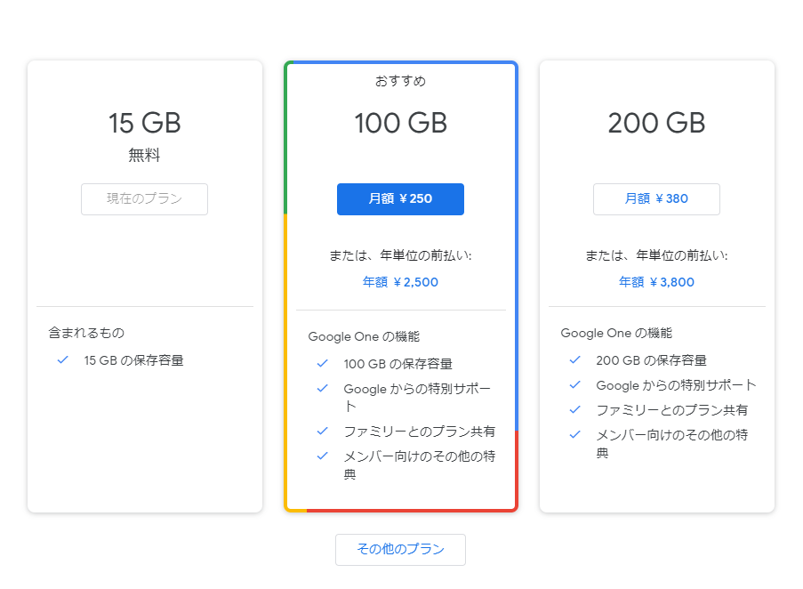 f:id:SeisoSakuya:20191121150345p:plain