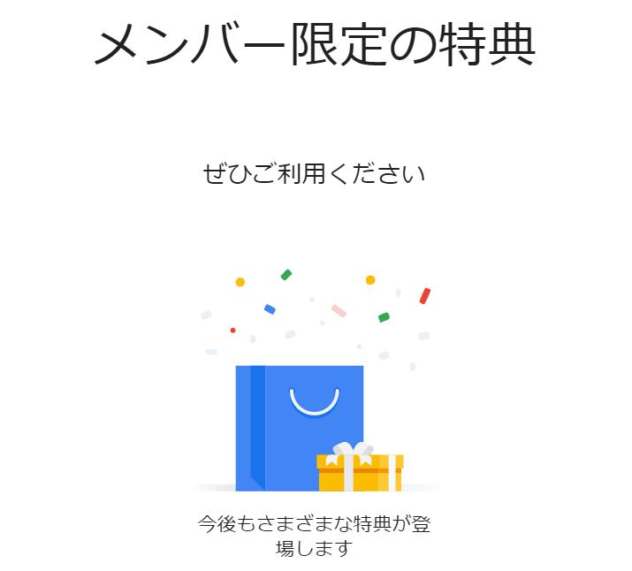 f:id:SeisoSakuya:20191121154629p:plain