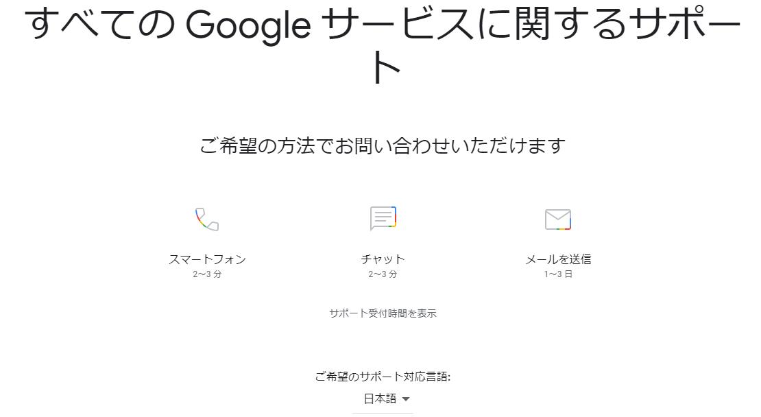 f:id:SeisoSakuya:20191121154910p:plain