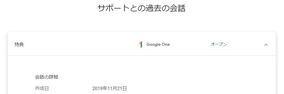 f:id:SeisoSakuya:20191121155247p:plain