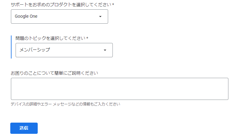 f:id:SeisoSakuya:20191121155408p:plain