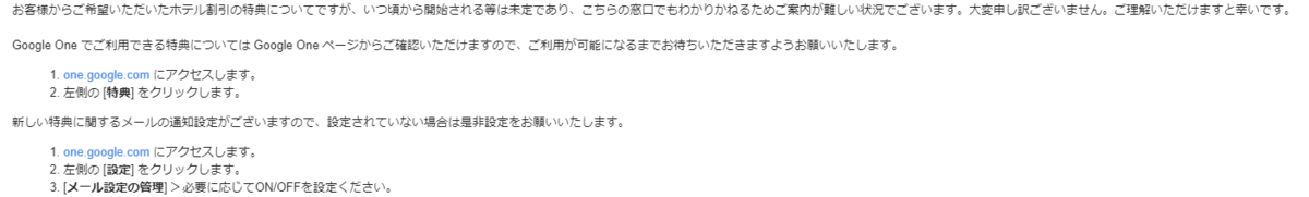 f:id:SeisoSakuya:20191121164331p:plain