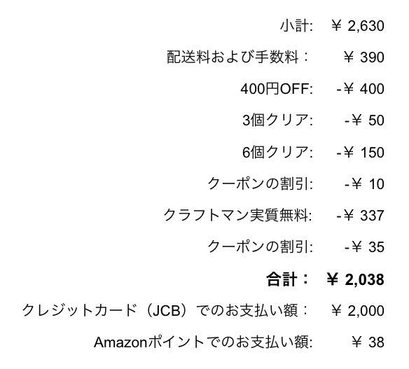 f:id:SeisoSakuya:20191127222309p:plain