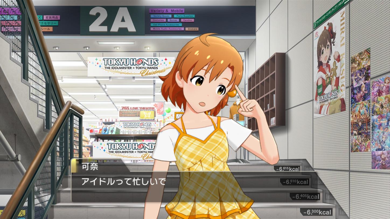 f:id:SeisoSakuya:20191202003224p:image