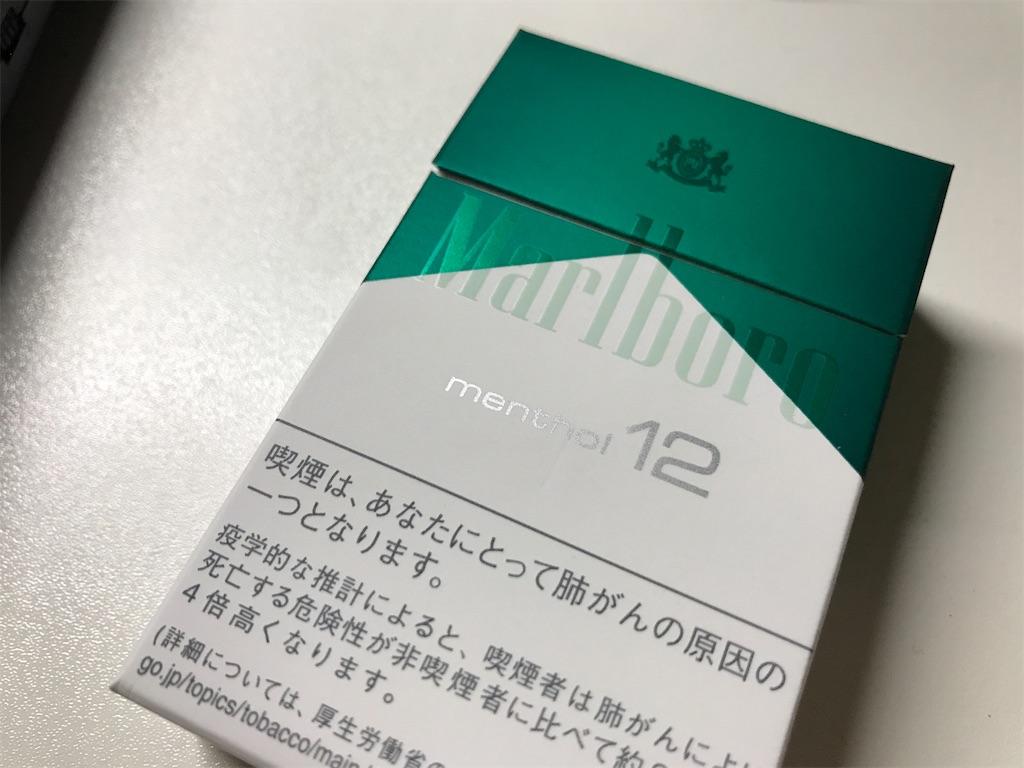 f:id:SeisoSakuya:20191203205029j:image