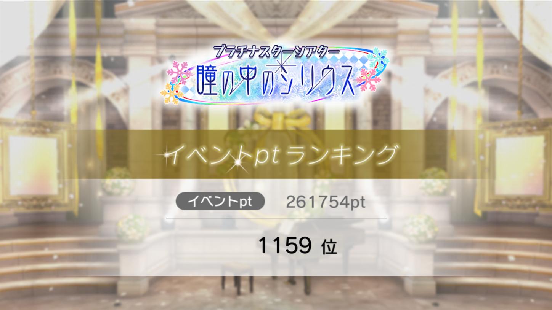 f:id:SeisoSakuya:20191210235329p:image