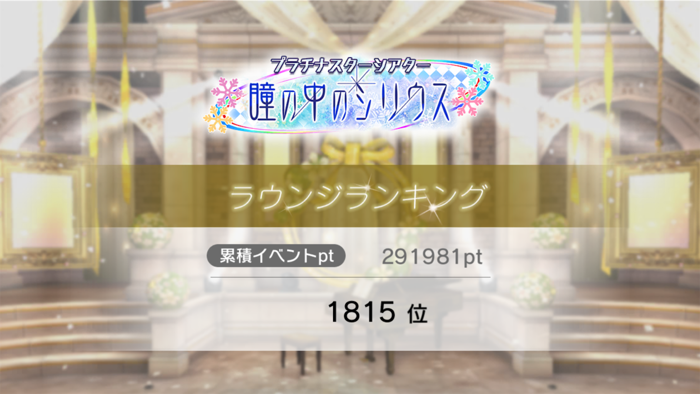f:id:SeisoSakuya:20191210235351p:image