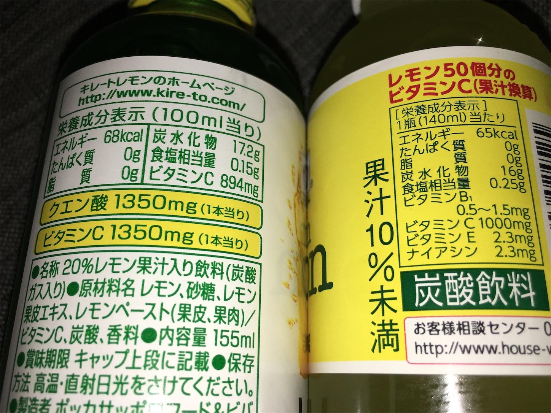 f:id:SeisoSakuya:20191211185852j:image