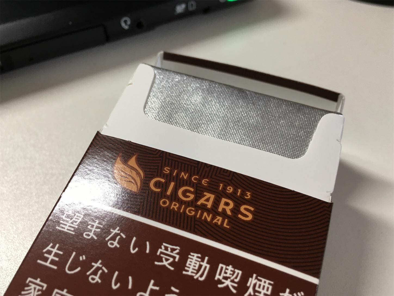 f:id:SeisoSakuya:20191213132034j:image