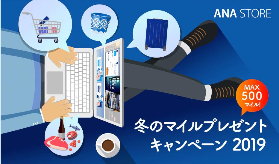 f:id:SeisoSakuya:20191215004913p:plain