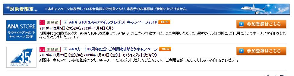 f:id:SeisoSakuya:20191215005007p:plain