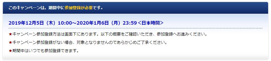 f:id:SeisoSakuya:20191215005228p:plain