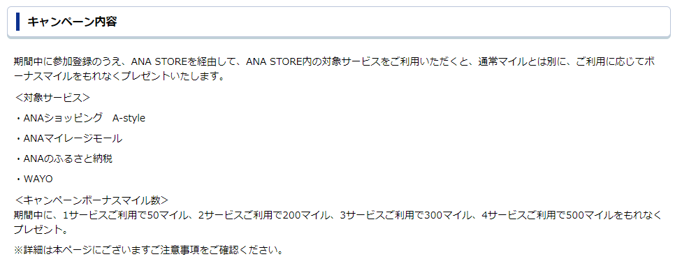 f:id:SeisoSakuya:20191215005349p:plain