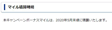 f:id:SeisoSakuya:20191215005638p:plain