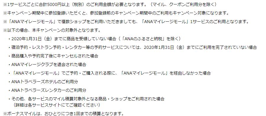 f:id:SeisoSakuya:20191215005737p:plain