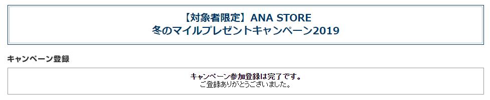 f:id:SeisoSakuya:20191215010023p:plain