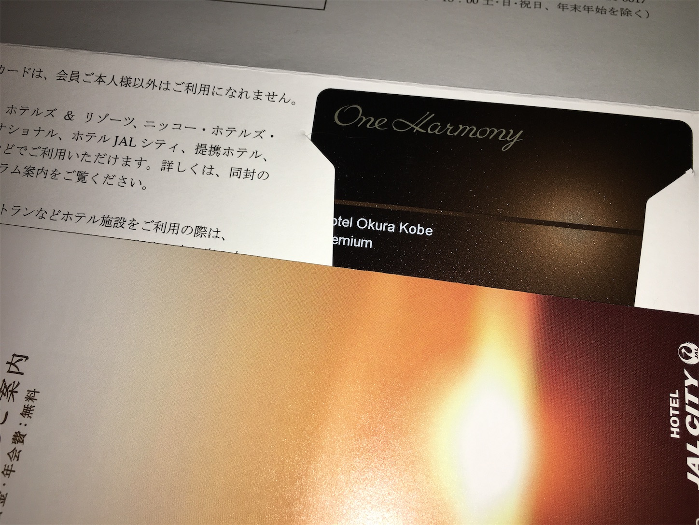 f:id:SeisoSakuya:20191217011126j:image