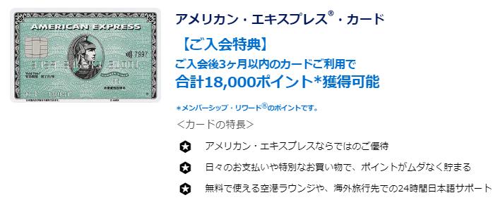 f:id:SeisoSakuya:20191221224846p:plain