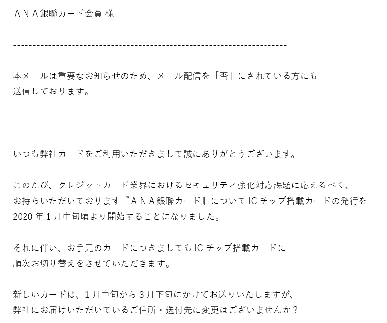f:id:SeisoSakuya:20191225200529p:plain