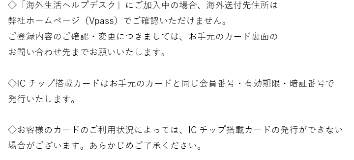 f:id:SeisoSakuya:20191225201021p:plain