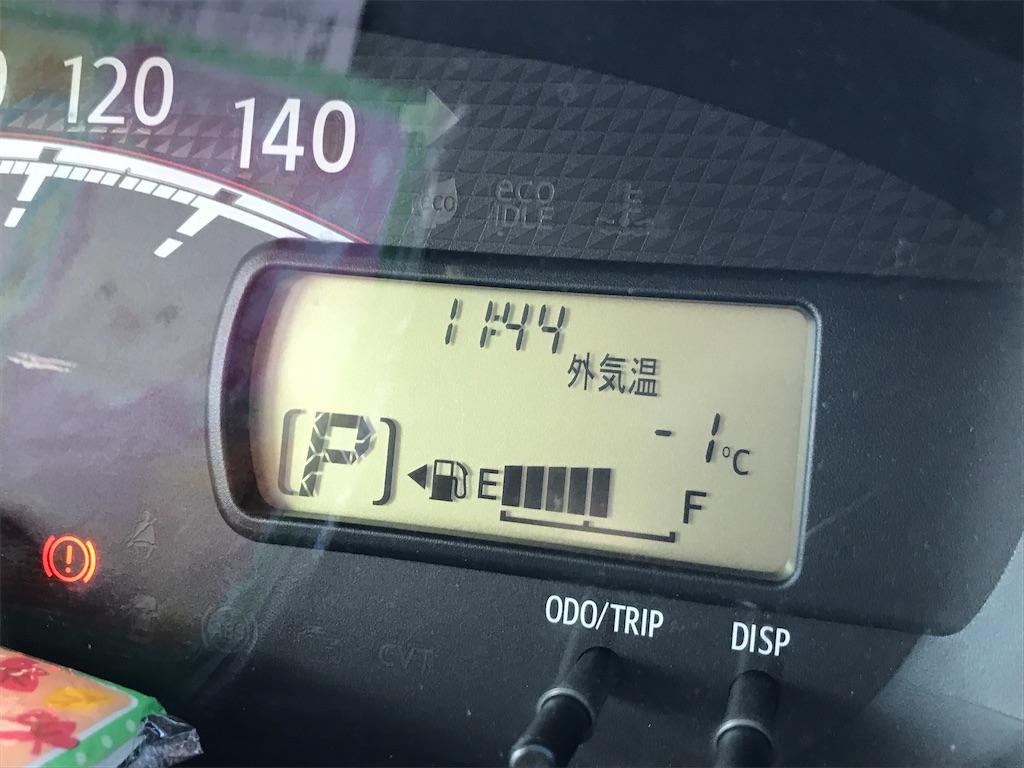 f:id:SeisoSakuya:20200101180941j:image