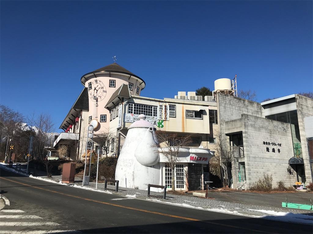 f:id:SeisoSakuya:20200101180944j:image