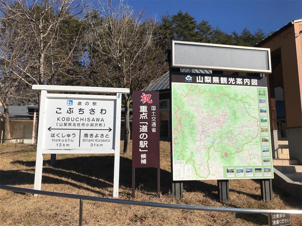 f:id:SeisoSakuya:20200101181003j:image