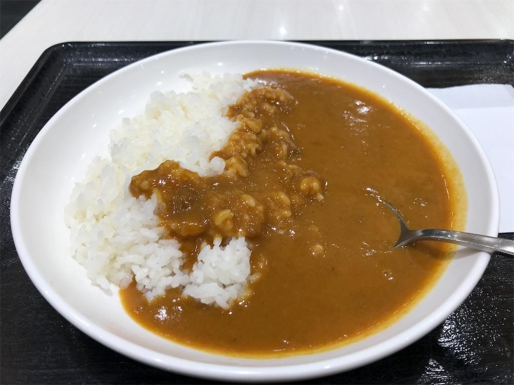 f:id:SeisoSakuya:20200101183904j:image