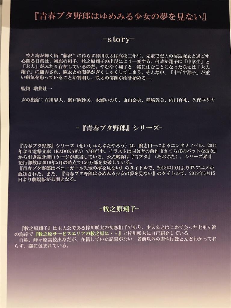 f:id:SeisoSakuya:20200101184007j:image