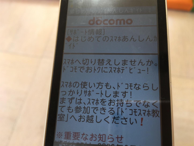 f:id:SeisoSakuya:20200101224616j:image