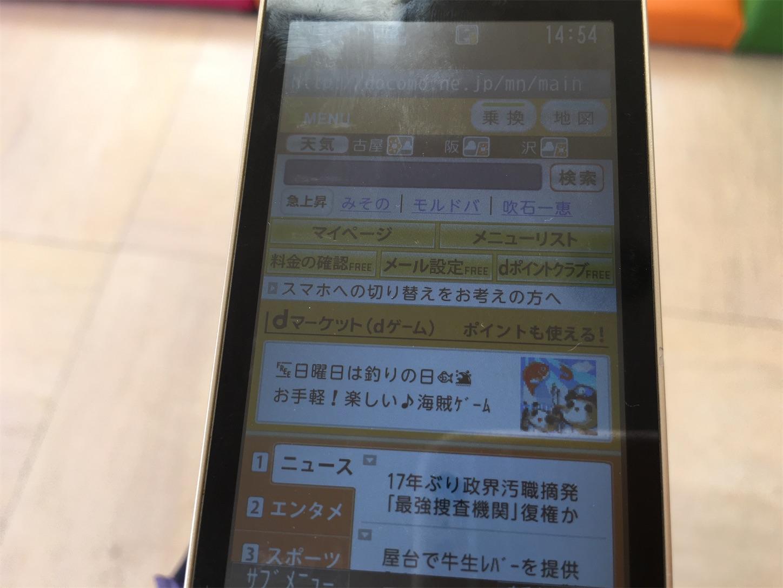 f:id:SeisoSakuya:20200101224622j:image