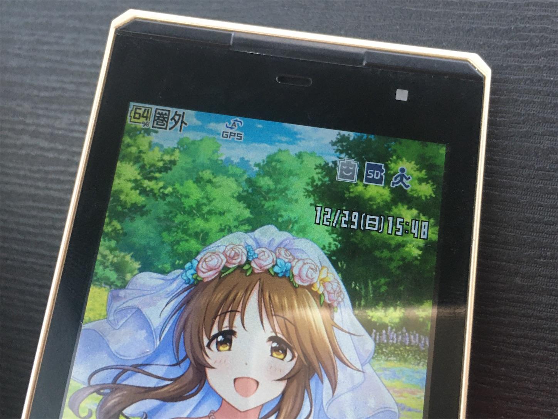 f:id:SeisoSakuya:20200101224636j:image