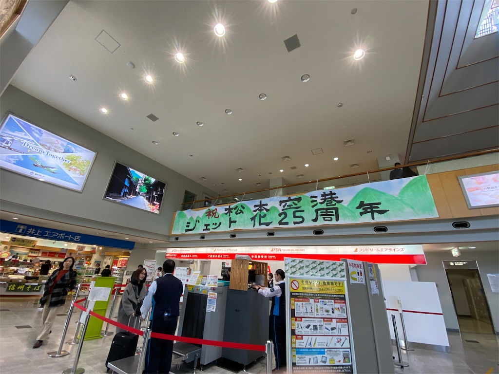 f:id:SeisoSakuya:20200106063921j:image