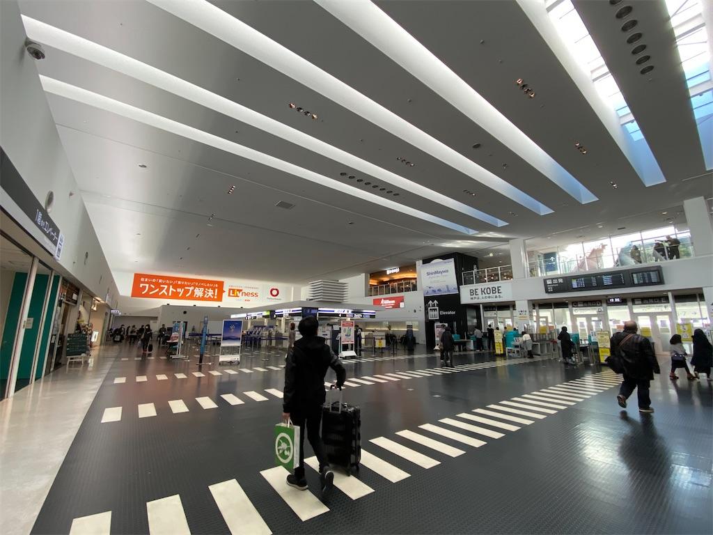 f:id:SeisoSakuya:20200106063923j:image